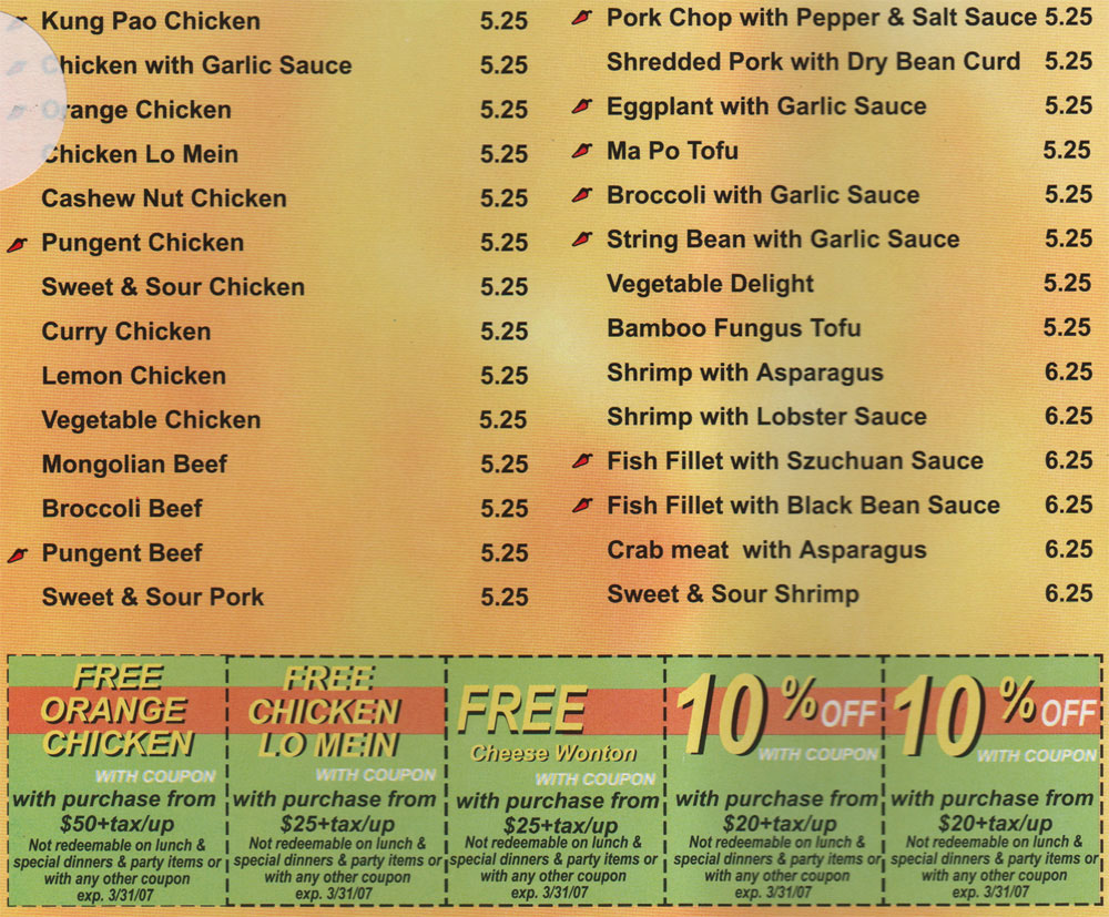 coupons for chinese food
